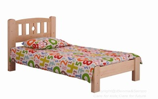 SL11 Single/Super Single  Bed
